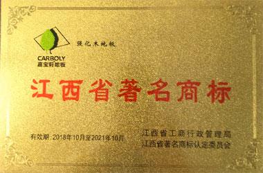 亚博电竞唯一官网省注明商标